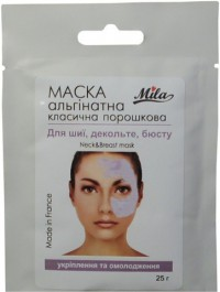 Neck&Breast mask