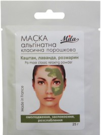 Po mask classic relaxing powder