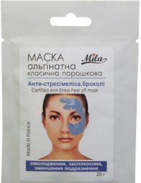 Certified Anti-Stress Peel off mask ActImmuneTM & Organic Melissa officinalis extract